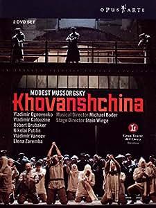 Mussorgsky - Khovanshehina [2 DVDs]