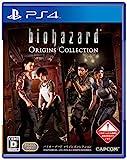 BioHazard / Resident Evil Origins Collection - Standard Edition [PS4][Japan import]