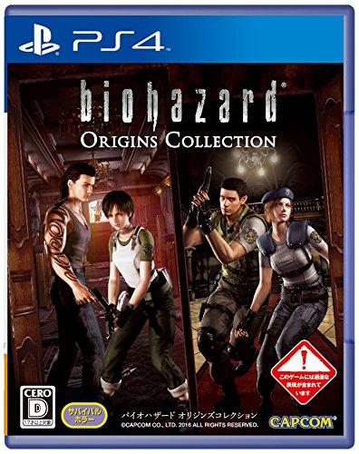 BioHazard / Resident Evil Origins Collection - Standard Edition [PS4][Importación Japonesa]