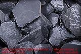 500 Kg Canadian Slate natural 30-80mm, Edelsplitt - gebrochen im Big Bag (9879000094)