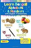Learn Bengali Alphabets & Numbers: Colorful Pictures & English Translations (Bengali)