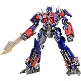 Best Beyblade Kits - Optimus Prime DMK 01 Transformers Movie Dual Model Review