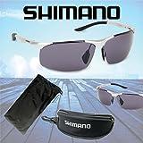 Shimano polarización gafas de sol polarizadas Speed Cast