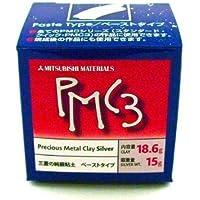 Mitsubishi PMC3metales preciosos arcilla plateado pasta fina tipo de 18,6gramos