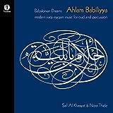 Ahlam Babiliyya - Babylonian Dreams (Modern Iraqi Maqam Music for Oud and Percussion)