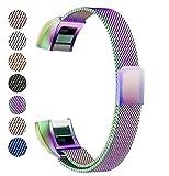 BeneStellar Fitbit Alta HR Band, Silicone Banda di Ricambio per Fitbit Alta HR e Alta Fascia con Chiusura in Metallo (Classic)