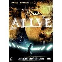 Alive - Director´s Cut