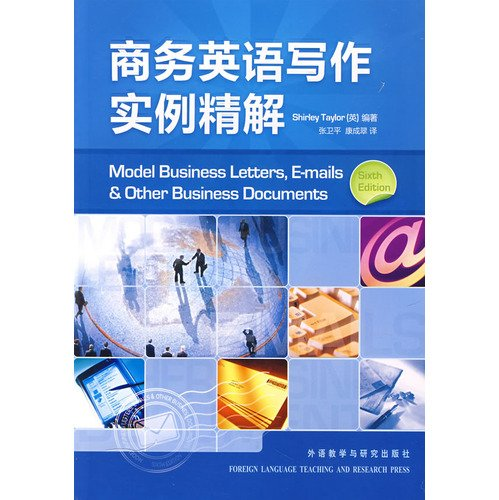 Precision Solutions business English writing examples