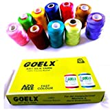 #2: Silk shiny thread for embroidery, multicolors, 10 spools box