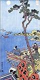 Posterlounge Alu Dibond 90 x 180 cm: EIN Höfling auf Einem Balkon eines Pavillons, bei Mondlicht von Katsushika Hokusai/ARTOTHEK