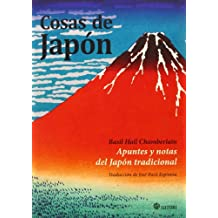 Cosas De Japón (Historia)