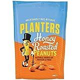 Plantadores De Miel De Cacahuetes Asados ??180G (Paquete de 6)
