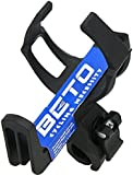 LEORX Adjustable Bike Bicycle MTB Water Bottle Holder Water Bottle Cage Rack (Black)