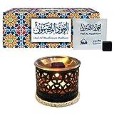 Dukhni Oud Al Madhmoon Bakhoor (24 Pcs) & Star Exotic Incense Diffuser