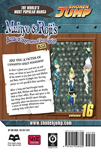 Muhyo Rojis Bureau Super Invest 16 (Muhyo and Roji's Bureau of Supernatural Investigation)