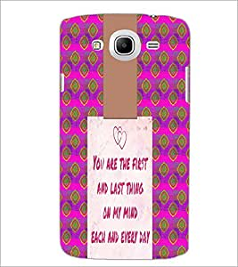 PrintDhaba Quote D-4947 Back Case Cover for SAMSUNG GALAXY MEGA 5.8 (Multi-Coloured)