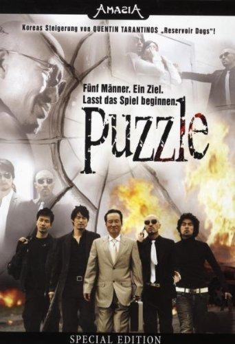 Puzzle - Lass das Spiel beginnen [Special Edition]