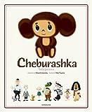 Cheburashka ãƒã'§ãƒ–ãƒãƒ¼ã'·ã'«(英語版)