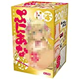 Japan EXE Toy Puniana SPDX [with Excellent Lotion 15ml]
