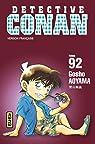 Détective Conan, tome 92 par Aoyama