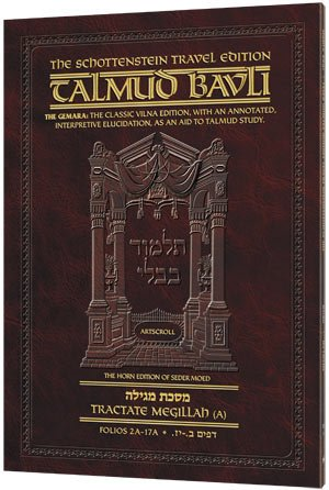 Schottenstein Travel Edition of the Talmud - English [20A] - Megillah A (folios 2a-17a) by Yisroel Simcha; Editor Schorr (2007-01-01)