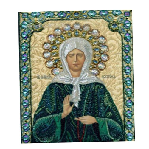 Homyl 5d Diamant DIY Kreuzstich Stickerei Malerei Bild- Auswählbar - Jungfrau Maria