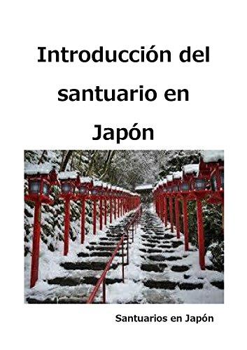 Introducción del santuario en Japón: Introducción por prefectura (Santuarios en Japón nº 1)