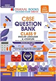 Oswaal CBSE Question Bank Class 9 English Language & Literature (Reduced Syllabus) (For 2021 Exam)