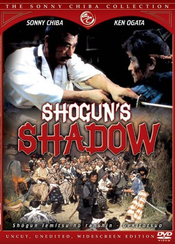 Shogun's Shadow: The Sonny Chiba Collection by Sonny Chiba