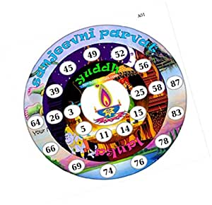 Party Stuff Diwali Theme Tambola Housie Tickets - Diwali Pingu Smiles - Pingu (12 Cards) | Kitty Games