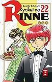 Kyokai no RINNE 22 - Rumiko Takahashi