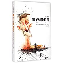 The Lion and The Unicorn: Socialism and the English Genius (Hardcover (Chinese Edition)