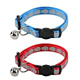 MultiWare Reflective Cat Collar Safety Release Buckle With Bell 2 Pack Adjustable For All Domestic Cats 7.7-12.1 inch