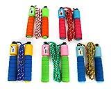 La Viano® Springseil Hüpfseil für Kinder mit Zähler verstellbar Spielzeug extra leichte Griffe