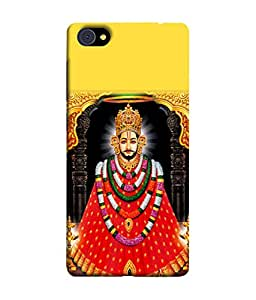 Fuson Designer Back Case Cover for Vivo X7 (Bhagwan God Prabhu)