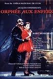 Jacques Offenbach - Orphée aux Enfers / Dessay, Naouri, Fouchécourt, Beuron, Minkowski, Pelly (Opéra national de Lyon, 1997)