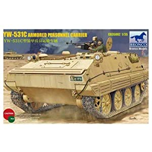 Unbekannt Bronco Models cb35082-Maqueta de YW de 531C Armored Personnel Carrier
