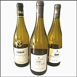 Vins Joseph Mellot et Jean-Michel Sorbe - AOC Sancerre blanc La Graveliere, AOC Pouilly Sur Loire Les Bremailles, AOC Reuilly Jean-Michel Sobre - 3 x 75 Cl