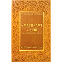 Al Mathnawi Al Nuri: Seedbed of the Light (Risale-I Nur Collections)