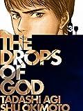 Drops Of God Vol. 03