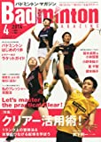 Badminton MAGAZINE [2014 April]