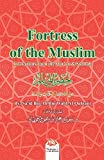 Fortress of the Muslim: - Invocations from the Qur'an & Sunnah - (Hisnul Muslim) - حصن المسلم - من أذكار الكتاب والسنة