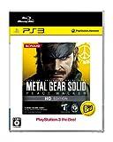 Metal Gear Solid: Peace Walker HD Edition (PlayStation3 the Best Version)[Japanische Importspiele]