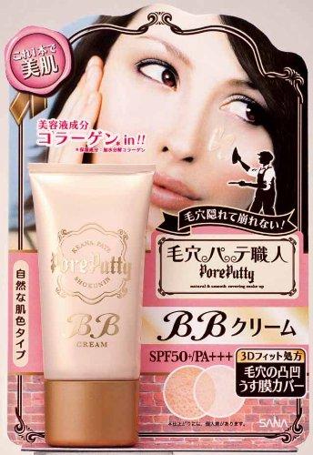 Sana Keana Pate Shokunin Pore Putty BB Cream SPF50 PA+++ 30g (japan import)