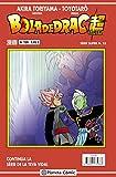 Bola de Drac Serie Vermella nº 229 (vol 4) (Manga Shonen, Band 239)