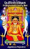 #8: Go Mantralayam: Sri Raghavendra Swamy Mutt
