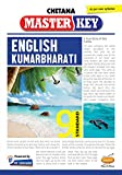 Master key English Kumarbharati - 9