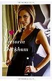I � Victoria Beckham