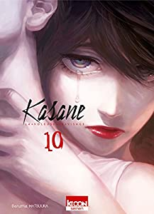 Kasane - la Voleuse de Visage Edition simple Tome 10