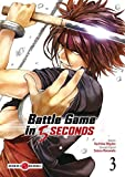 "Afficher ""Battle game in 5 seconds n° 3 Battle game in 5 seconds, 3"""